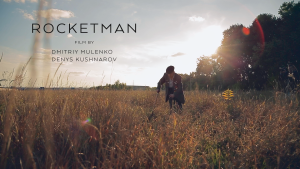 ROCKETMAN documentary film