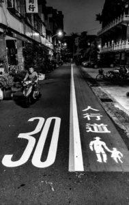 Taiwan street photo